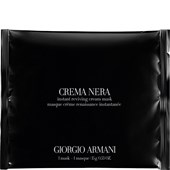 Armani - Crema Nera - Instant Reviving Cream Mask