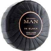 Bvlgari - Man in Black - Shave Soap