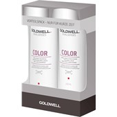 Goldwell - Color - Lahjasetti