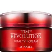 MISSHA - Vitality - Cream