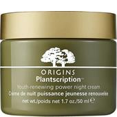 Origins - Kosmetyki przeciwzmarszczkowe - Planscription Youth-Renewing Power Night Cream