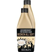 Redken - All Soft - Gift set