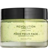 Revolution Skincare - Masks - Jake-Jamie Feed Your Face Avocado Face Mask