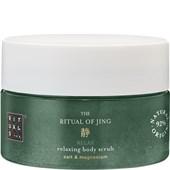 Rituals - Bath & Shower - Body Scrub