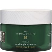 Rituals - The Ritual Of Jing - Soothing Body Cream