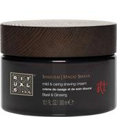 Rituals - The Ritual Of Samurai - Magic Shave Mild & Caring Shaving Cream