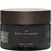 Rituals - The Ritual Of Samurai - Shave Cream