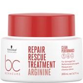 Schwarzkopf Professional - Peptide Repair Rescue - Treatment