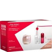 Shiseido - Benefiance - Geschenkset