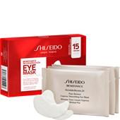 Shiseido - Augen- & Lippenpflege - Geschenkset