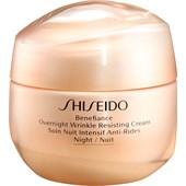 Shiseido - Benefiance - Overnight Wrinkle Resisting Cream