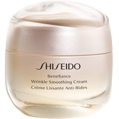 Shiseido - Benefiance - Wrinkle Smoothing Cream