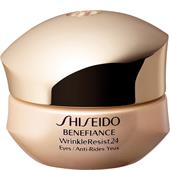 Shiseido - Benefiance - WrinkleResist 24 Intensive Eye Contour Cream
