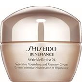 Shiseido - Benefiance - Intensive Nourishing & Recovery Cream