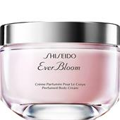Shiseido - Damen - Ever Bloom Body Cream