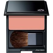 Shiseido - Ansikts-makeup - Luminating Satin Face Color