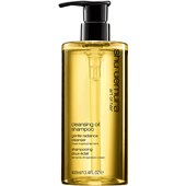 Shu Uemura - Cleansing Oil - Shampoo Gentle Radiance Cleanser
