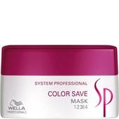 Wella - Color Save - Color Save Mask