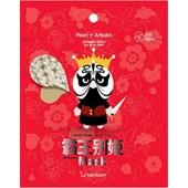berrisom - Masks - Peking Opera King Mask
