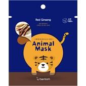 berrisom - Masks - Tiger Mask