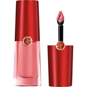 Armani - Lips - Gold Mania Collection Lip Magnet