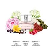 Betty Barclay - Precious Moments - Eau de Parfum Spray