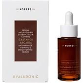 Korres - Hyaluronic - Castanea Arcadia Antiwrinkle Firming & Brightening Serum