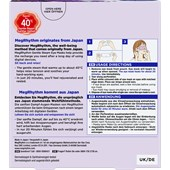 MegRhythm - Eye care - Gentle Steam Eye Mask Lavender Scent
