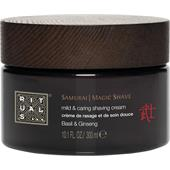 Rituals - The Ritual Of Samurai - Magic Shave Mild & Caring Shaving Cream