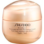 Shiseido - Benefiance - Overnight Wrinkle Resisting Cream