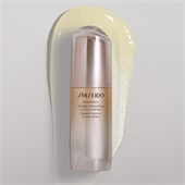 Shiseido - Benefiance - Wrinkle Smoothing Contour Serum