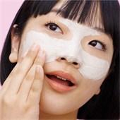 Shiseido - WASO - Satocane Pore Purifying Scrub Mask