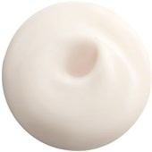 Shiseido - WASO - Shikulime Mega Hydrating Moisturizer