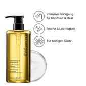 Shu Uemura - Cleansing Oil - Shampoo Gentle Radiance Cleanser