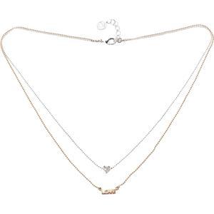 Gab & Ty by Jana Ina - Halsketten - Doppelreihige Halskette Love silber, rosegold plattiert