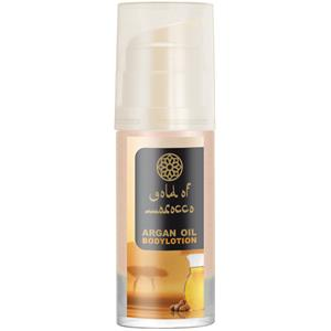 Gold of Morocco - Haarpflege - Bodylotion