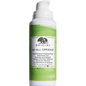 Origins - Masques - By All Greens Foaming Deep Cleansing Mask With Green Tea, Spirulina And Spinach