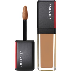 Shiseido - Lippenmake-up - Lacquerink Lipshine
