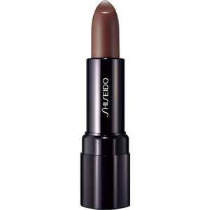 Shiseido - Lip make-up - Perfect Rouge