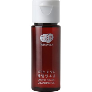 WHAMISA - Cleansing - Organic Flowers Cleansing Oil