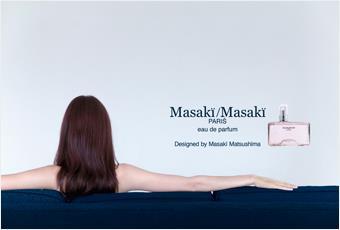 Masakï Matsushïma