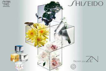 zen women damend fte von shiseido parfumdreams. Black Bedroom Furniture Sets. Home Design Ideas