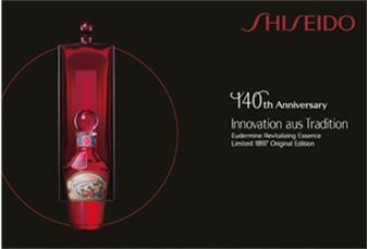 eudermine facial care von shiseido parfumdreams. Black Bedroom Furniture Sets. Home Design Ideas