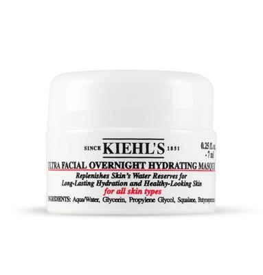 Kiehl's Overnight Hydrating Masque 7 ml